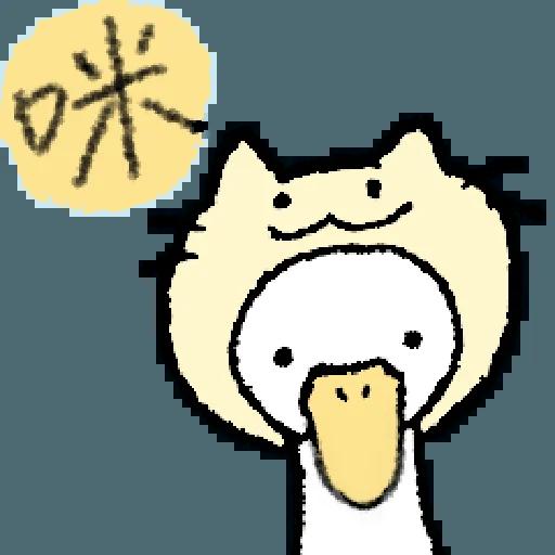 毛毛的鴨 - Sticker 30