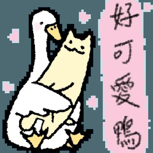 毛毛的鴨 - Sticker 3