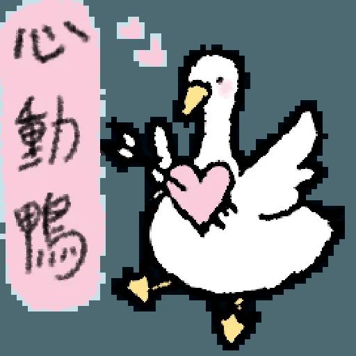毛毛的鴨 - Sticker 28