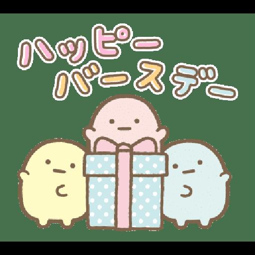 背景が動く すみっコぐらし - Sticker 5