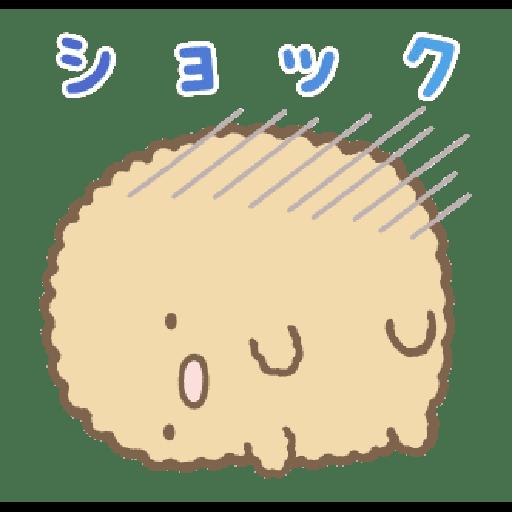 背景が動く すみっコぐらし - Sticker 14