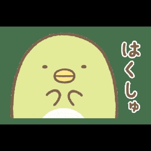 背景が動く すみっコぐらし - Sticker 22