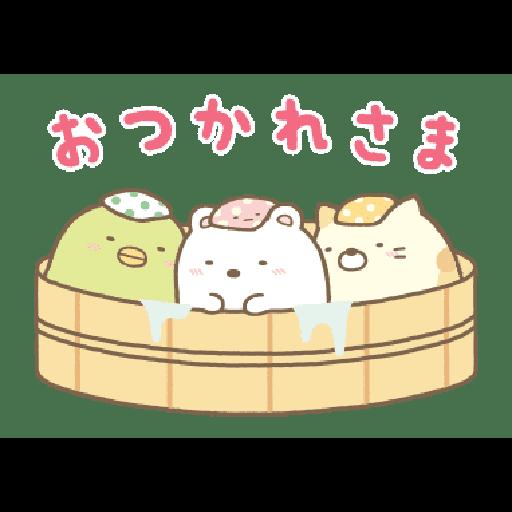 背景が動く すみっコぐらし - Sticker 23