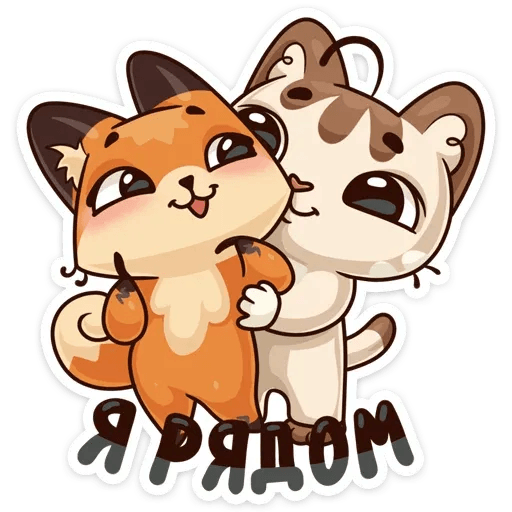 Meow - Sticker 14