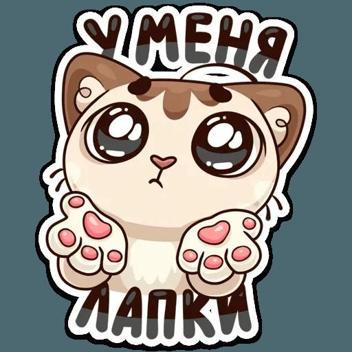Meow - Sticker 9