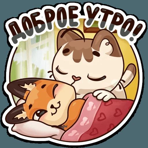 Meow - Sticker 2