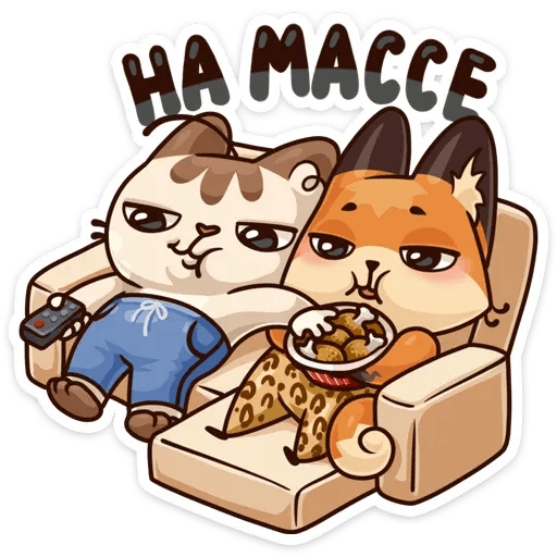 Meow - Sticker 11