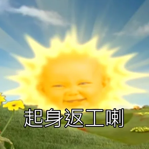 Teletubbies 1 - Sticker 1