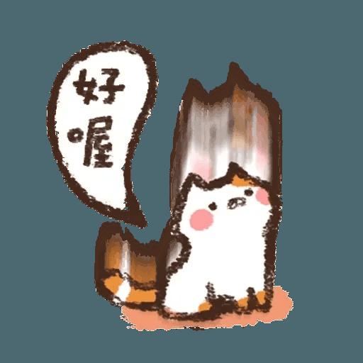 喵喵喵喵喵 - Sticker 1
