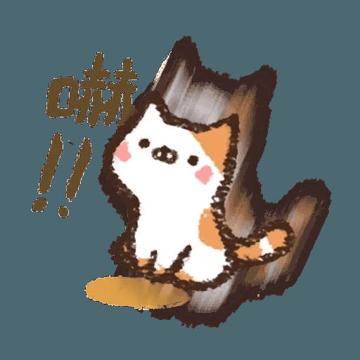 喵喵喵喵喵 - Sticker 5