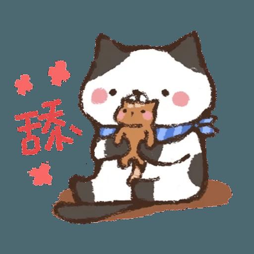 喵喵喵喵喵 - Sticker 17