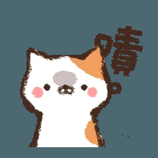 喵喵喵喵喵 - Sticker 4