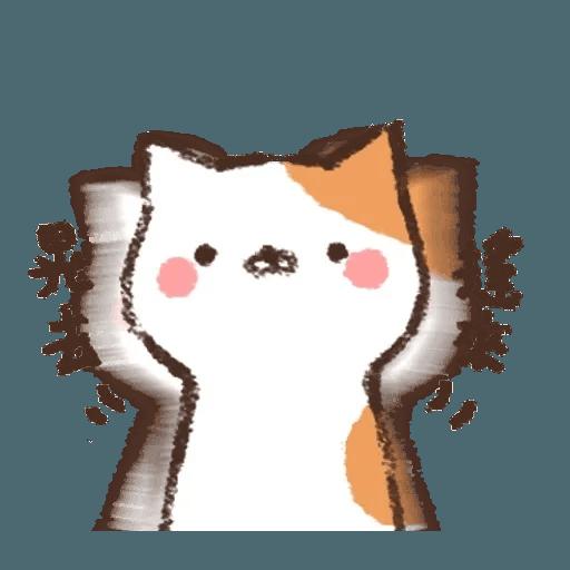 喵喵喵喵喵 - Sticker 9