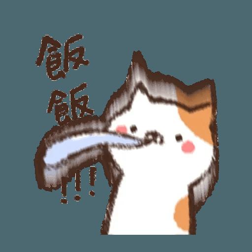 喵喵喵喵喵 - Sticker 3