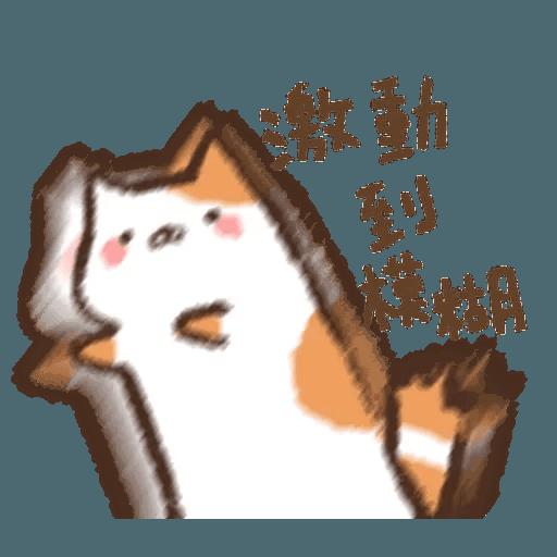 喵喵喵喵喵 - Sticker 12