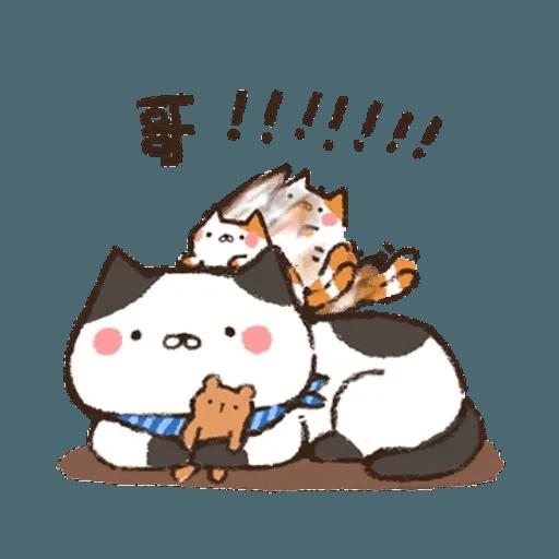 喵喵喵喵喵 - Sticker 20