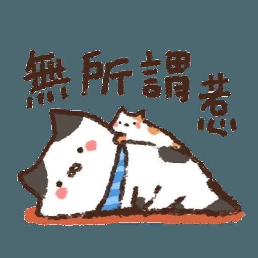 喵喵喵喵喵 - Sticker 7