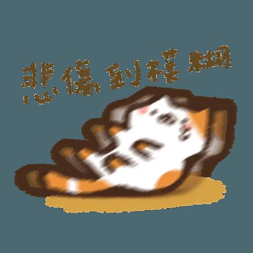 喵喵喵喵喵 - Sticker 2