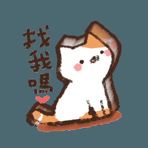 喵喵喵喵喵 - Sticker 11