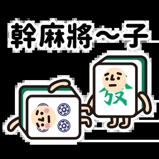 Rubbish - Sticker 19
