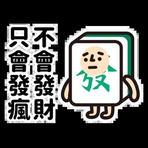 Rubbish - Sticker 15