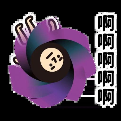 Rubbish - Sticker 27