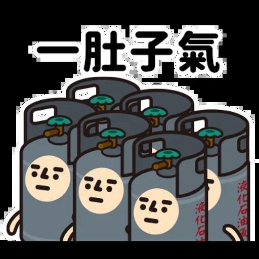 Rubbish - Sticker 17