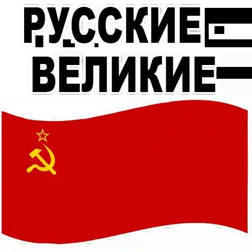 9 мая (Часть 1) - Sticker 7