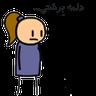 Lorii - Tray Sticker