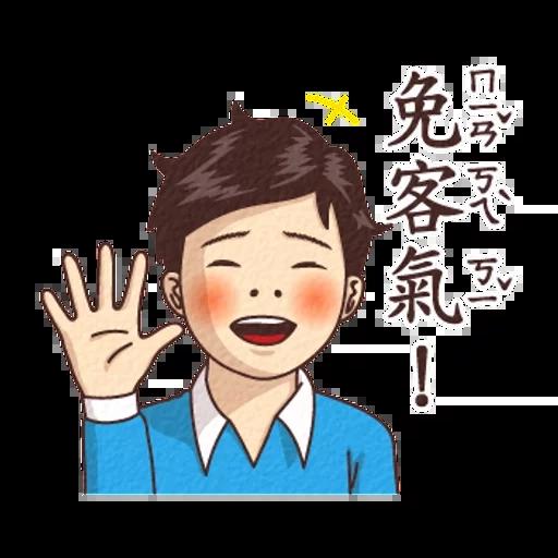 Gg - Sticker 7