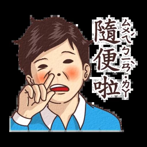 Gg - Sticker 4