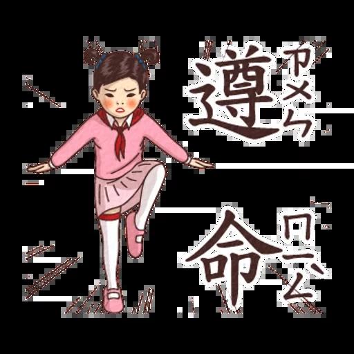 Gg - Sticker 3