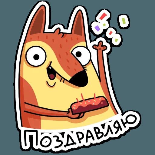 Арчи - Sticker 22