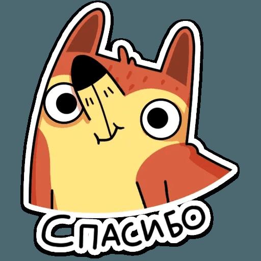 Арчи - Sticker 23
