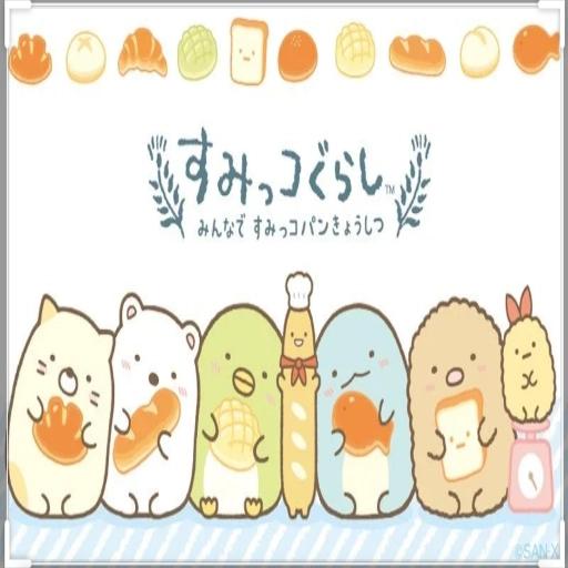 角落生物 - Sticker 9