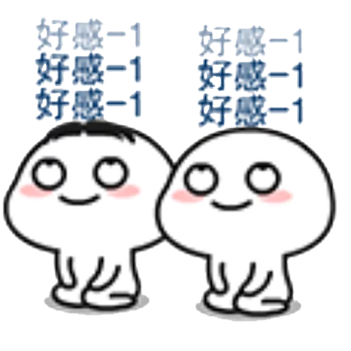 Lil Bean - Sticker 14