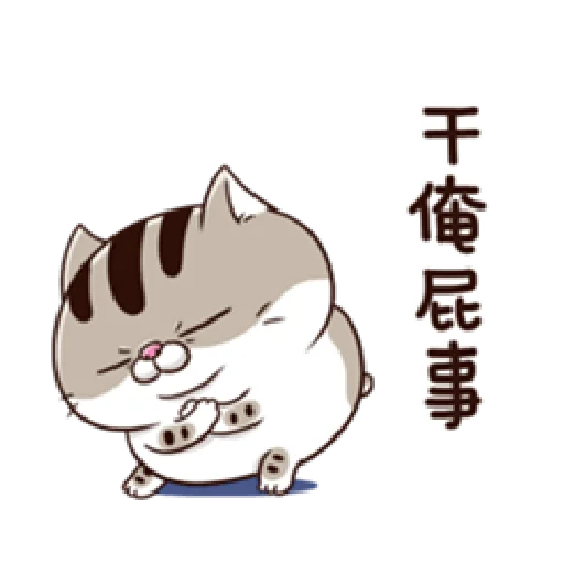 Ami fat cat7 - Sticker 16