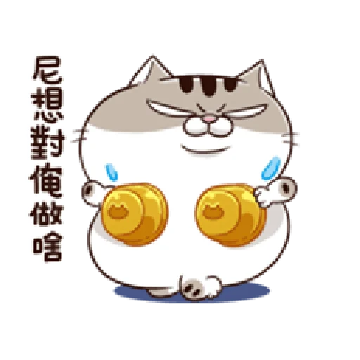 Ami fat cat7 - Sticker 14