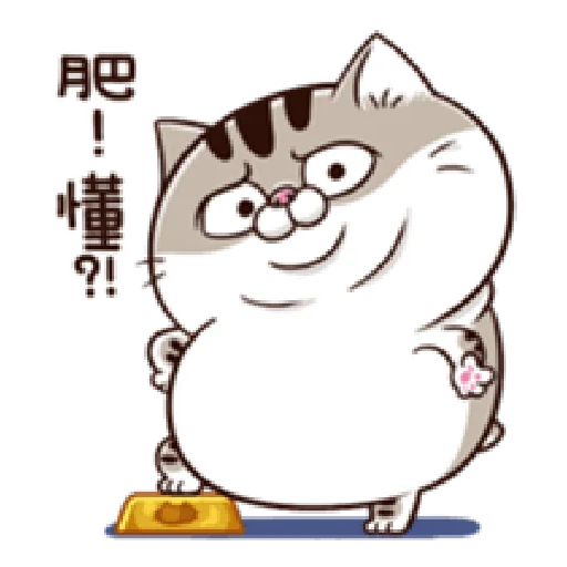 Ami fat cat7 - Sticker 12