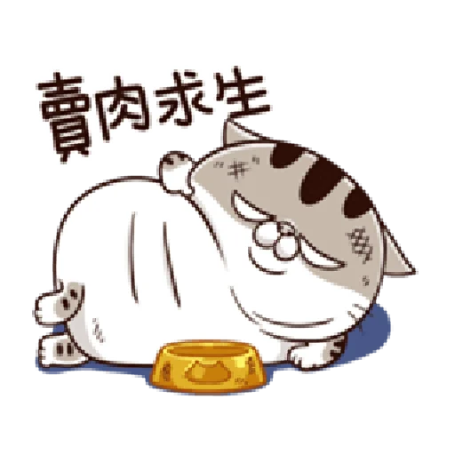 Ami fat cat7 - Sticker 13