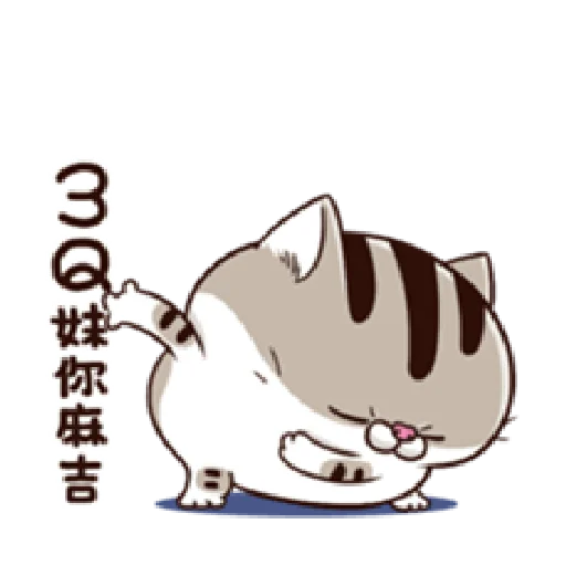 Ami fat cat7 - Sticker 9