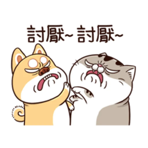 Ami fat cat7 - Sticker 24