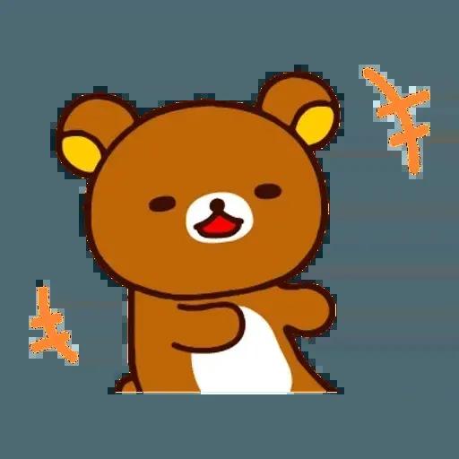 SyifaKuma - Sticker 12