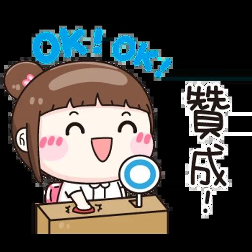 逗趣应答 - Sticker 7
