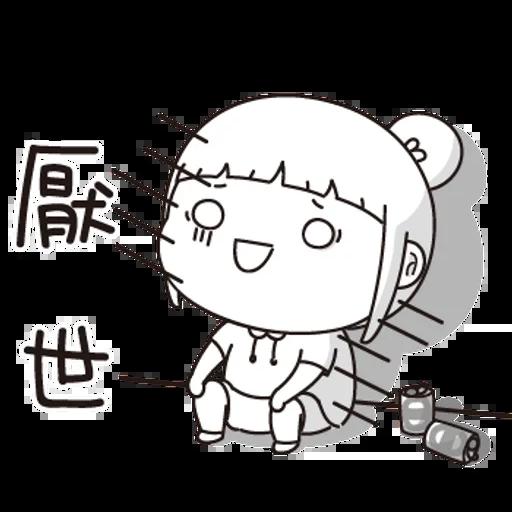逗趣应答 - Sticker 14