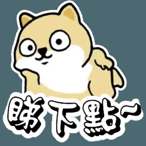 中國香港肥柴仔@2 - Sticker 11