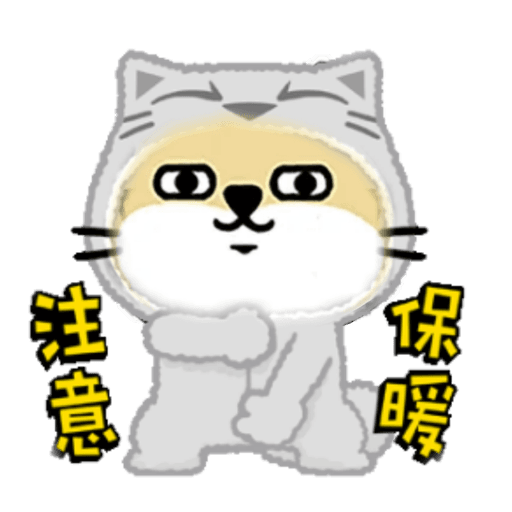 中國香港肥柴仔@2 - Sticker 20