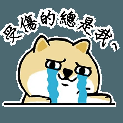 中國香港肥柴仔@2 - Sticker 7