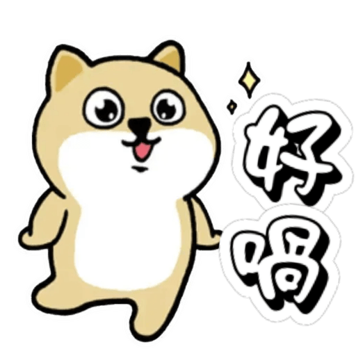中國香港肥柴仔@2 - Tray Sticker