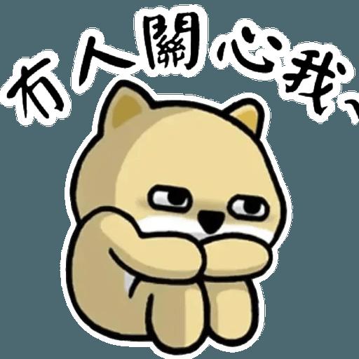 中國香港肥柴仔@2 - Sticker 2